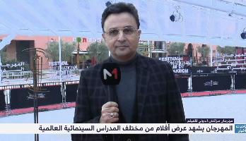 موفد ميدي1تيفي ينقل الأجواء من مراكش عشية اختتام الدورة الـ 18 للمهرجان الدولي للفيلم