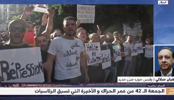 توتر يسود الشارع الجزائري في الجمعة الـ42 من الحراك الشعبي