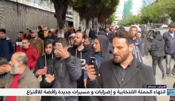 الصمت الانتخابي إيذانا بانتهاء الحملة الممهدة للانتخابات الرئاسية في الجزائر