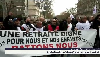 مراسل ميدي1 من باريس يرصد المشهد الفرنسي في ظل تواصل المظاهرات