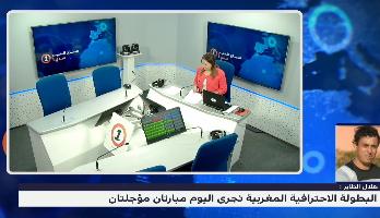 هلال الطاير يقدم قراءة في المبارتين المؤجلتين من البطولة الاحترافية