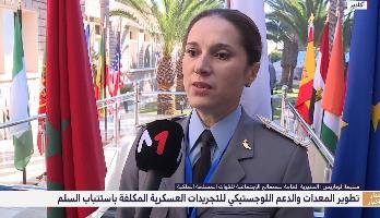 إبراز جهود تطوير المعدات والدعم اللوجيستيكي للتجريدات العسكرية المكلفة باستتباب الأمن