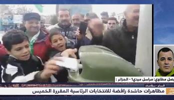 مراسل ميدي 1 بالجزائر يرصد تفاصيل اليوم الانتخابي في الجزائر