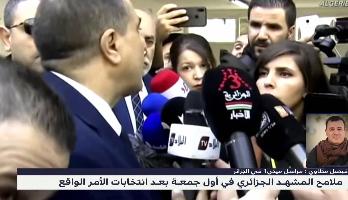 ملامح المشهد الجزائري في أول جمعة بعد الانتخابات الرئاسية