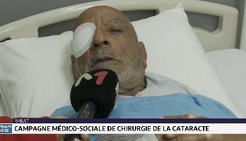 Rabat : campagne médico-sociale de chirurgie de la cataracte