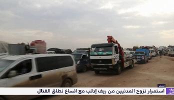 استمرار نزوح المدنيين من ريف إدلب مع اتساع نطاق القتال