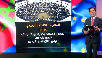 شاشة تفاعلية .. التعاون بين المغرب والاتحاد الأوروبي خلال 2019