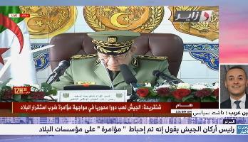 """رئيس أركان الجيش الجزائري يعلن إحباط """"مؤامرة"""" على مؤسسات البلاد"""