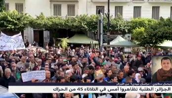 تجدد الاحتجاجات في الجزائر ومطالبات بالإفراج عن الناشطين السياسيين المعتقلين