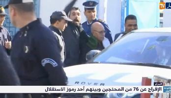 الجزائر تفرج عن عشرات الناشطين في حركة الاحتجاج من بينهم لخضر بورقعة