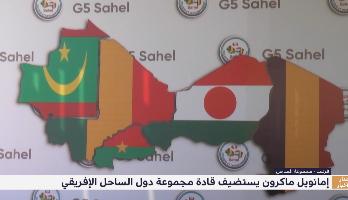 فرنسا تستضيف قادة مجموعة دول الساحل الافريقي
