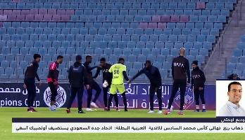 أولمبيك أسفي في مواجهة قوية أمام اتحاد جدة في كأس محمد السادس