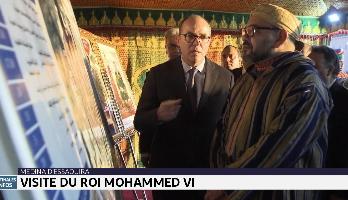 Visite du Roi Mohammed VI à Essaouira