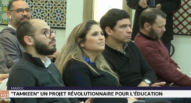 """""""Tamkeen"""" un projet révolutionnaire pour l'éducation"""