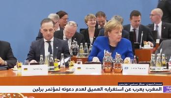 إلى أي حد سيسهم مؤتمر برلين في إقرار السلام في ليبيا؟