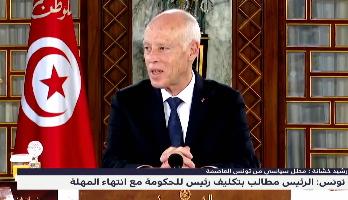 تحليل .. الخبرة الاقتصادية من أبرز معايير اختيار رئيس الحكومة التونسية