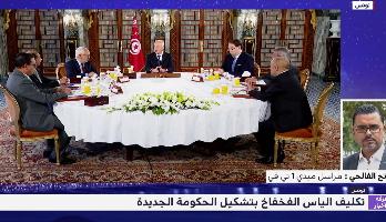 تونس .. هل يستطيع الفخفاخ تحقيق ما عجز عنه الجملي؟