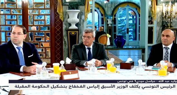 الفخفاخ يتولى تشكيل الحكومة التونسية في أجل لا يتجاوز شهرا