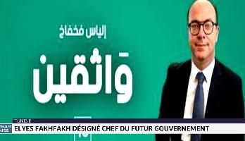 Tunisie : Elyes Fakhfakh désigné chef du futur gouvernement