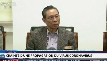 Chine-OMS : crainte d'une propagation du virus coronavirus