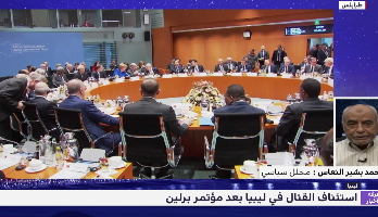 الأزمة الليبية .. إلى أين؟