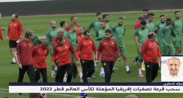 قرعة سهلة نسبيا للمنتخب المغربي في تصفيات إفريقيا لمونديال قطر 2022
