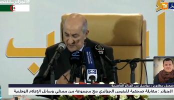 تفاصيل ما قاله عبد المجيد تبون في أول لقاء له مع وسائل الإعلام الجزائرية