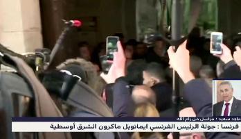 مشادة بين ماكرون وعناصر الشرطة الإسرائيلية خلال زيارته للقدس المحتلة