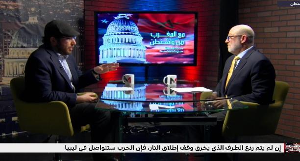 بن فيشمان: إن لم يتم ردع الطرف الذي يخرق وقف إطلاق النار، فإن الحرب ستتواصل بليبيا