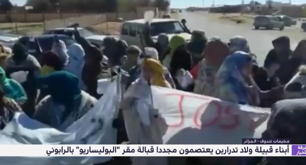 """أبناء قبيلة ولاد تدرارين يعتصمون مجددا قبالة مقر """"البوليساريو"""" بالرابوني"""