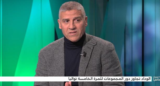 رأي عبد الرزاق خيري في مستوى الوداد بدوري الأبطال