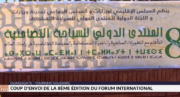 Coup d'envoi de la 8ème édition du forum international de tourisme