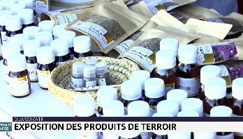 Ourzazate accueille une exposition des produits de terroir