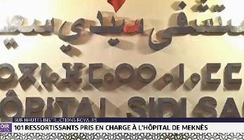Marocains rapatriés de Chine: 101 ressortissants pris en charge à l'hôpital de Meknès