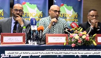 سعيد الشراط يتحدث عن حظوظ المنتخب المغربي في البطولة الإفريقية لرياضة الكراطي