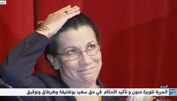 تفاصيل الأحكام القضائية في حق شقيق بوتفليقة ومسؤولين أمنيين جزائريين، ولويزة حنون تغادر السجن