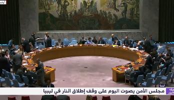 جلسة بمجلس الأمن للتصويت على وقف إطلاق النار في ليبيا