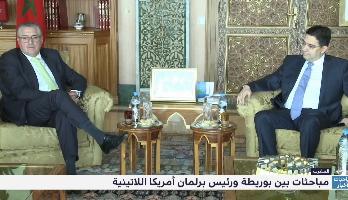 رئيس برلمان أمريكا اللاتينية يدعم جهود الأمين العام للأمم المتحدة من أجل التوصل إلى حل لقضية الصحراء المغربية