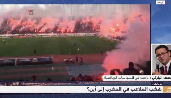 اليازغي يعلق على أحداث مباراة الجيش والرجاء .. شغب الملاعب بالمغرب إلى أين؟