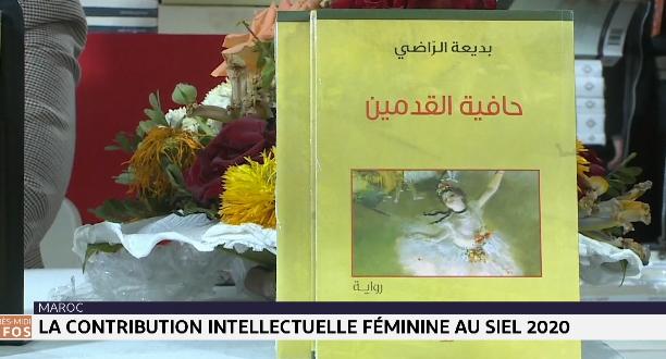 Maroc: la contribution intellectuelle féminine au SIEL 2020