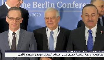 تفاعلات الأزمة الليبية تخيم على مؤتمر ميونخ للأمن