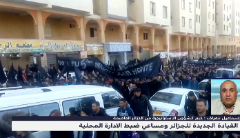 مظاهرات عارمة في الجزائر احتفالا بالذكرى الأولى للحراك الشعبي