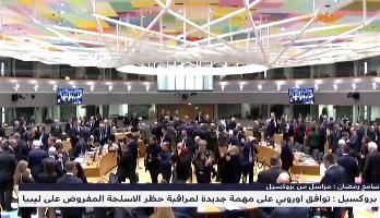 تفاصيل التوافق الأوروبي لمراقبة حظر الأسحلة المفروض على ليبيا