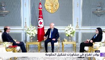 تونس.. بوادر انفراج في مشاورات تشكيل الحكومة