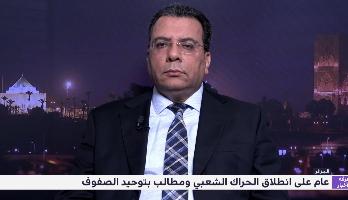 تحليل.. تقييم مسار الحراك الجزائري خلال سنته الأولى