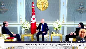 الفخفاخ يعلن عن تشكيلة الحكومة التونسية الجديدة