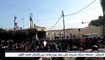 مراسل ميدي1 يرصد وضع الحراك الشعبي في الجزائر