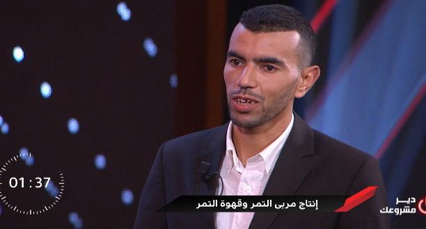 مشروع المحفوظ حبيبي.. إنتاج مُربى وقهوة التمر