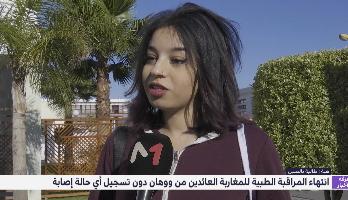 بعد رفع الحجر الصحي .. لحظات وتصريحات مؤثرة للمغاربة العائدين من ووهان