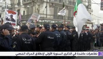 الجزائر .. تظاهرات حاشدة في الذكرى السنوية الأولى لانطلاق الحراك الشعبي